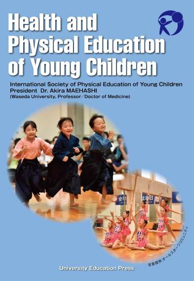 Health and Physical Education of Young Children
